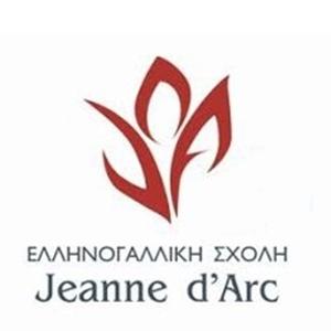 Εικόνα για τον κατασκευαστή Jeanne d'arc