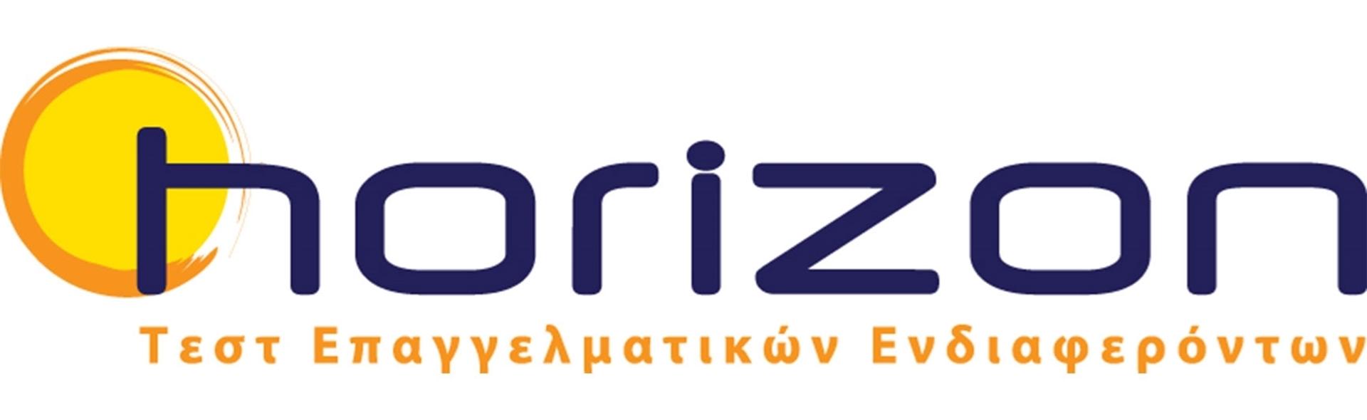 Εικόνα από HORIZON