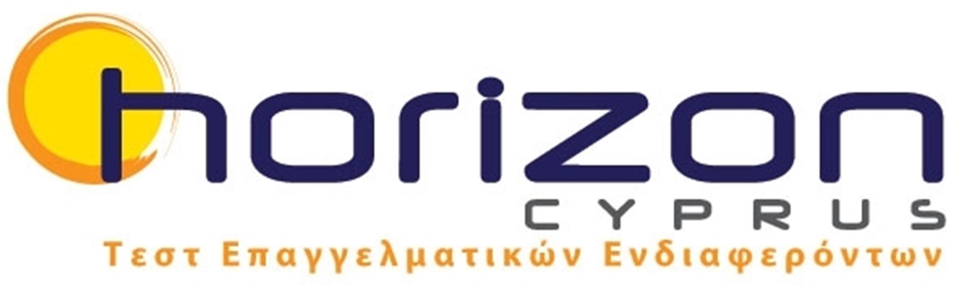 Εικόνα από HORIZON CYPRUS